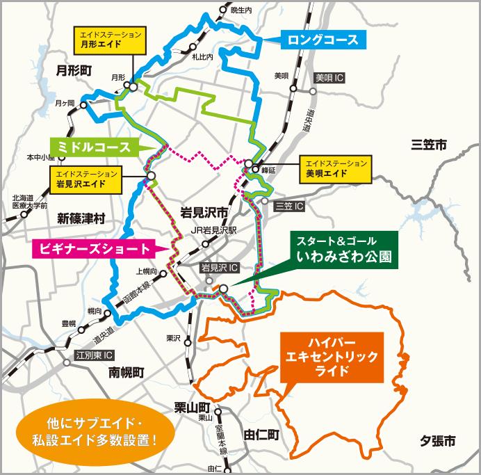 エイドステーションマップ